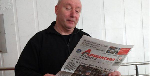 Михаэль Бок (Германия) — почетный член «Большой дружбы» и большой поклонник «Аршанскай газеты»